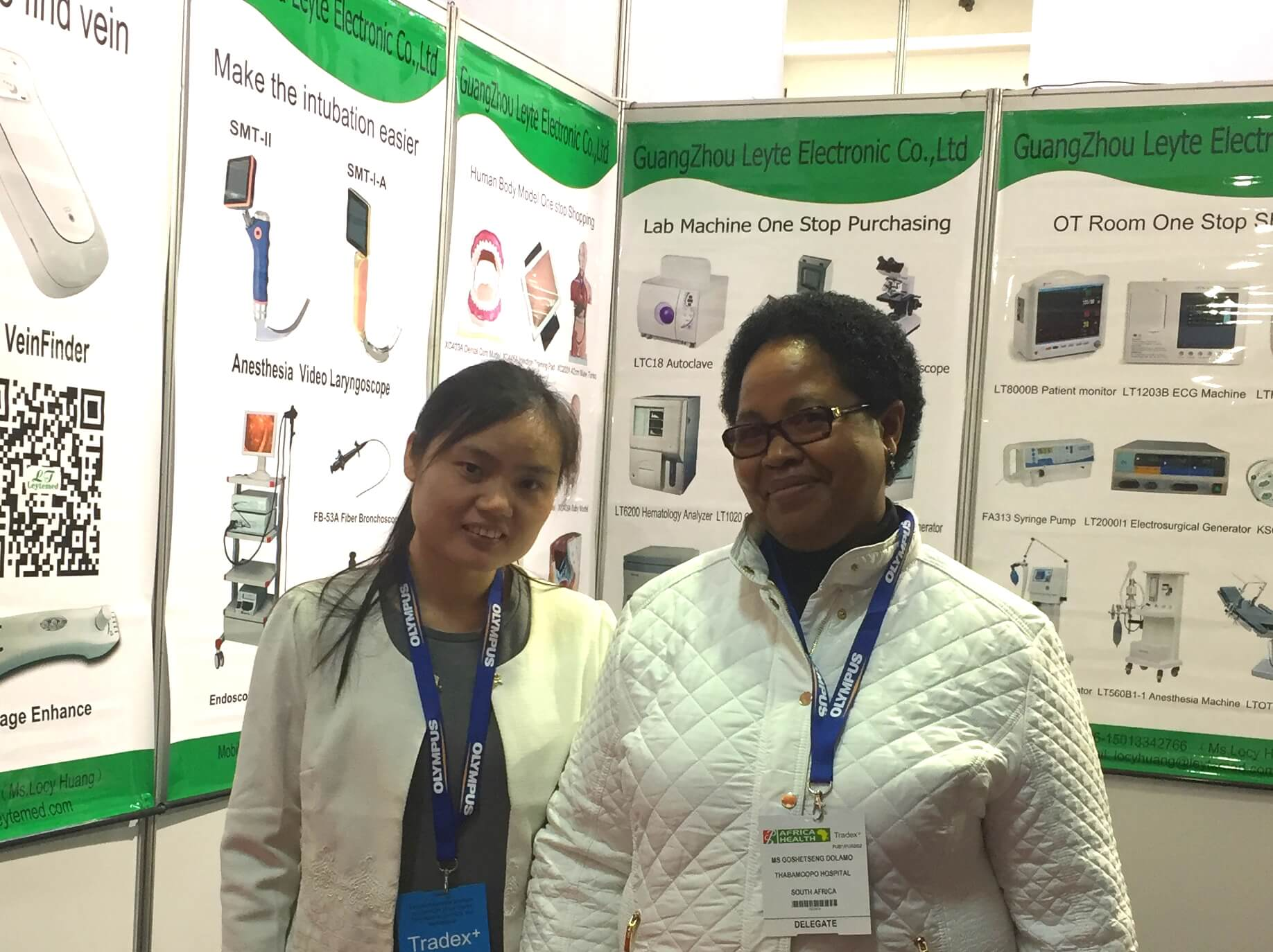 2018 South Africa Exhibition Photo