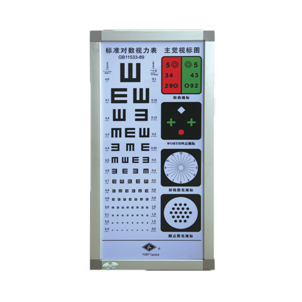 LTOE03 Multi-functional eye chart light box