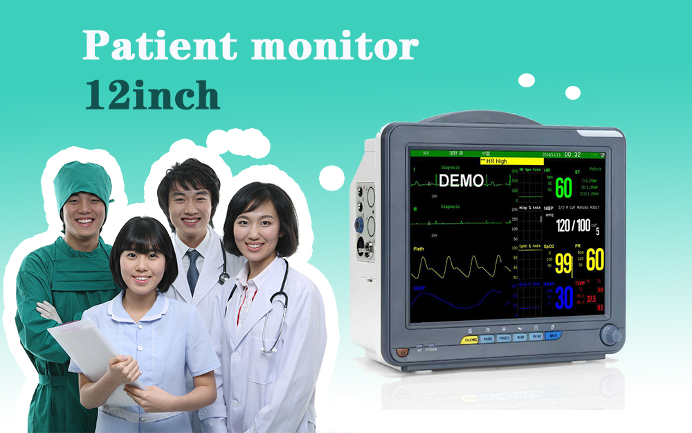 The most cost-effective bedside patient monitor